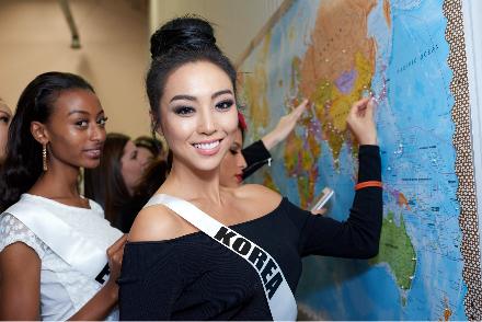 Akinahome Zergaw, Miss Universe Ethiopia 2017; Cho SeWhee, Miss Universe Korea 2017
